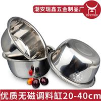 供应不锈钢反边调料缸 加厚无磁味斗打蛋盆