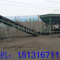 陕西配煤机生产厂家