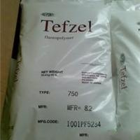 供应 ETFE 207 美国杜邦 210,230 氟共聚物