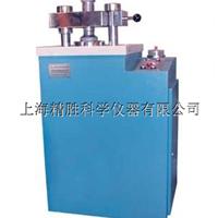 ZYP-600KN全自动粉末压片机|实验室压片机