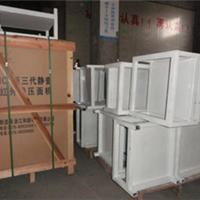 供应生产供应湖南长沙节能静音压面机?