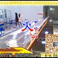 上海天津北京回转火锅设备串串香设备