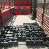 供应20公斤铸铁锁形砝码