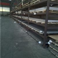 供应201宝钢冷轧不锈钢板材