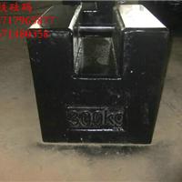 供应1吨铸铁锁形砝码