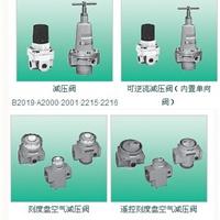 CKD大口径减压阀2302,2304系列等总代理
