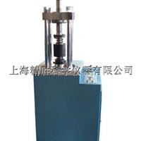 60吨实验室压片机|ZYP-600自动粉末压片机