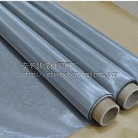 供应高精密工业用不锈钢过滤筛网