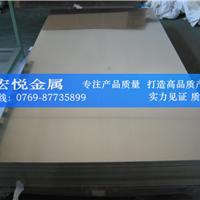 供应优质1060铝带 纯铝带合金铝带 花纹铝板