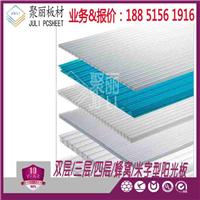 江阴阳光板批发厂家价格_阳光板生产厂家