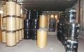 肖航化工回收处置有限公司