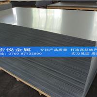供应铝材厂家螺旋桨组件铝板,2024铝板
