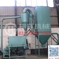 全自动木粉机多少钱一台木粉机生产厂家郑州