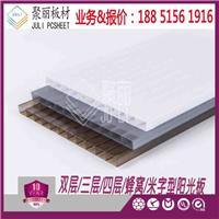 阳光板厂家句容|二层、三层、四层阳光板