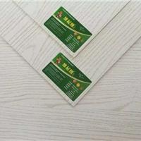 临沂生态板工厂 免漆板生产厂家 18厘衣柜板