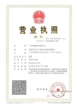 广州坤鹏建材有限公司