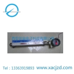 供应主令控制变送器ZLB-T保护套管