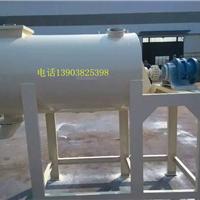 供应高效三螺带干粉砂浆搅拌机多少钱