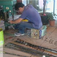 供应东莞横沥东坑阳台不锈钢防盗网防护栏