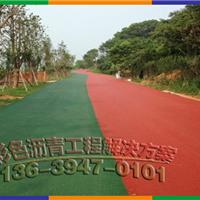 供应唐山哪里有做彩色沥青路面工程的公司