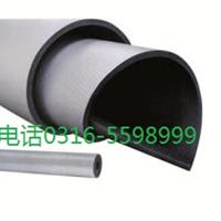 抚顺、本溪【B1级、B2级】橡塑管-批发价格
