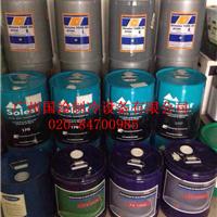 供应复盛冷冻油FS220R/复盛压缩机冷冻油