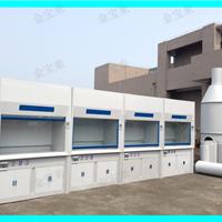 实验室抽风柜|化验室通风柜|实验室通风柜