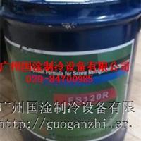 供应复盛冷冻油FS120R/复盛压缩机冷冻油