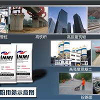 供应建筑混凝土专用硅灰