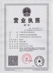 广州欧式博中央空调有限公司