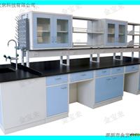 供应化验室设备|实验室家具|化学实验台