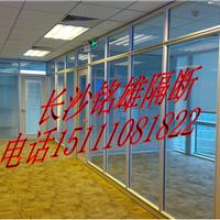 湖南长沙办公高隔间,岳阳写字楼铝合金隔断