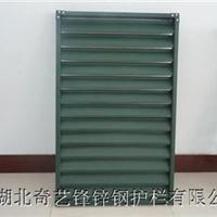 供应通风口、空调百叶窗