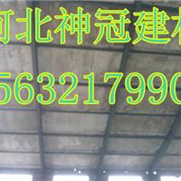 河北邯郸钢构轻强板 厂家 选神冠建材