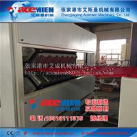 PVC合成琉璃瓦设备、树脂瓦生产线