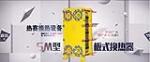 上海热赛板式换热器有限公司
