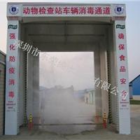 垃圾场喷雾除臭设备生物除臭剂去除异味