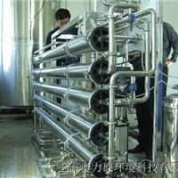 日化产品生产用去离子水设备