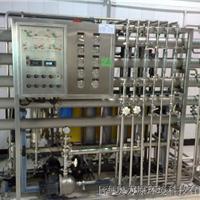 2015GMP药典认证纯化水设备生产厂家