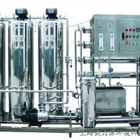 医药厂用双级反渗透纯化水设备