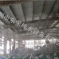 印刷厂加湿机喷雾降温设备的工作原理