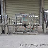 医院用高端纯化水设备上海纯化水设备厂家