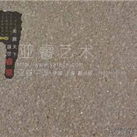 供应砾石混凝土路面,彩色水泥路面厂家