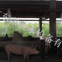 供应养猪场喷雾降温设备