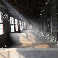 家禽商场消毒生物除臭设备家禽市场消毒设备