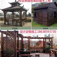 郑州木屋别墅价格在市场中的情况