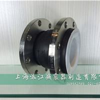 脱硫管道专用不锈钢法兰内衬四氟橡胶软接头