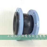 供应上海淞江牌耐酸碱橡胶挠性软接