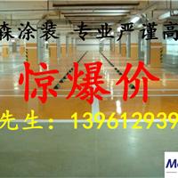 衢州开化龙游环氧地坪厂家环氧自流平价格