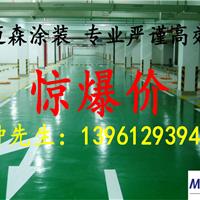 供应宿迁沭阳泗阳厂房地坪漆施工每平米价格